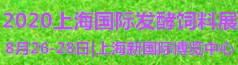 畜牧业养殖户